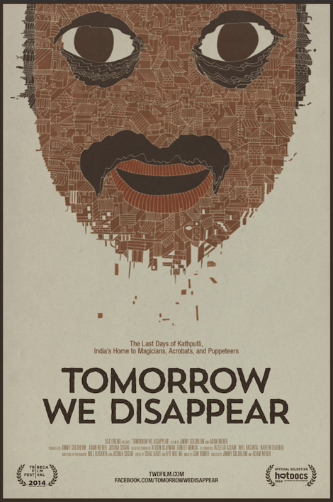 Tomorrow We Disappear movie poster
