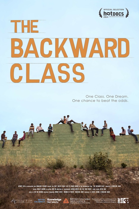 The Backward Class movie poster